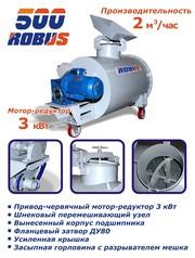 Пенобетоносмеситель  Robus 500
