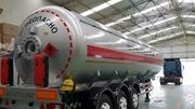 Продам газовоз цистерну DOGAN YILDIZ 40 м3