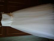Свадебное Платье Иваново Купить