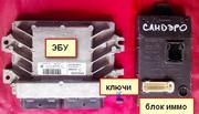 Комплект ЭБУ мозги блок иммобилайзер и ключи иммо Renault Sandero Stepway купить в Уфе