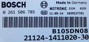 мозги ЭБУ контроллер 21124-1411020-30 B105DN08 КУПИТЬ В УФЕ