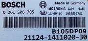 мозги ЭБУ контроллер 21124-1411020-30 прошивка  B105DP09 КУПИТЬ В УФЕ