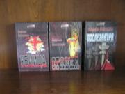 Серия Мастера 3 книги