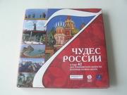 книга 7 ЧУДЕС РОССИИ И ЕЩЕ 42 ДОСТОПРИМЕЧАТЕЛЬНОСТИ