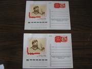2 почтовые открытки,  пресс-фото,  Братислава