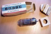 Лампа 6П36С для телевизора СССР