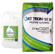 Двухкомпонентная эластичная гидроизоляция КТтрон-10 2К
