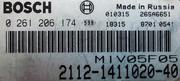 мозги ЭБУ контроллер 2112-1411-020-40 MIV05F05 в Уфе