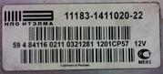 мозги ЭБУ контроллер 11183-1411020-22 I201CP57 купить в Уфе