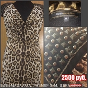 Леопардовое платье с погонами BCBGMAXAZRIA