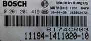 мозги ЭБУ контроллер 11194-1411020-10 КУПИТЬ В УФЕ