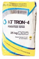 Ремонтный литьевой состав КТтрон зимний (до -10оС)