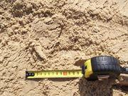 Песок жёлтый карьерный с доставкой.