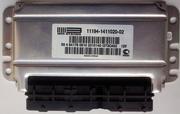 Контроллер мозги ЭБУ 11194-1411020-02 Калина 1.4L 16V купить в Уфе