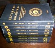 8 книг Детектив и политика